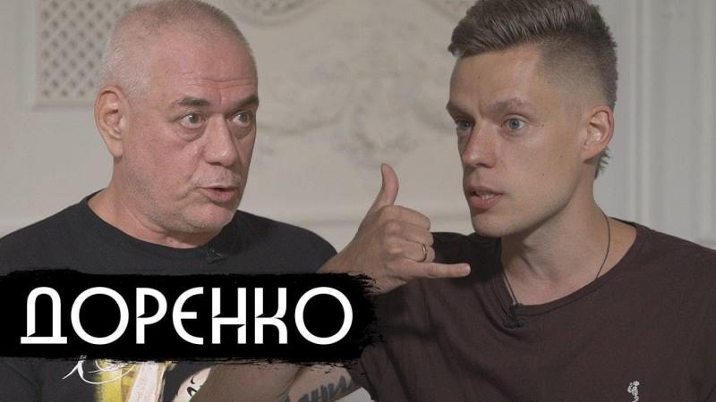 вДудь Доренко ютуб канал