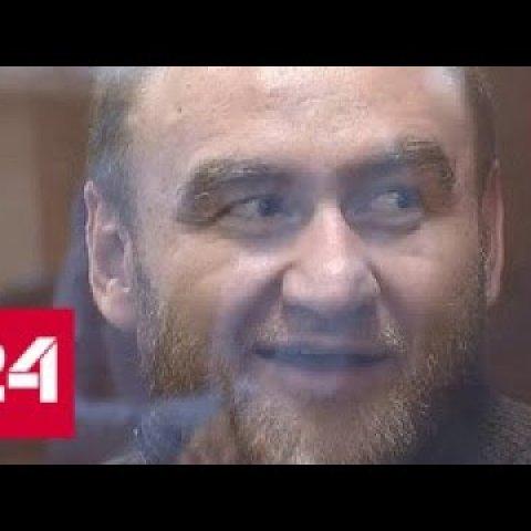 Дело Арашуковых: имущество арестовано, СК работает в 19 городах