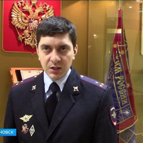 ГТРК Ульяновск Дерзкое ограбление ювелирного магазина новости сегодня