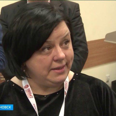 ГТРК Ульяновск Гайдаровский форум новости сегодня