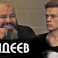 вДудь Максим Фадеев ютуб канал