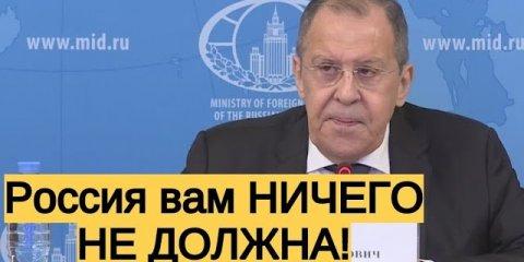 Лавров заставил ПОБЛЕДНЕТЬ ОТ СТЫДА европейских бизнесменов