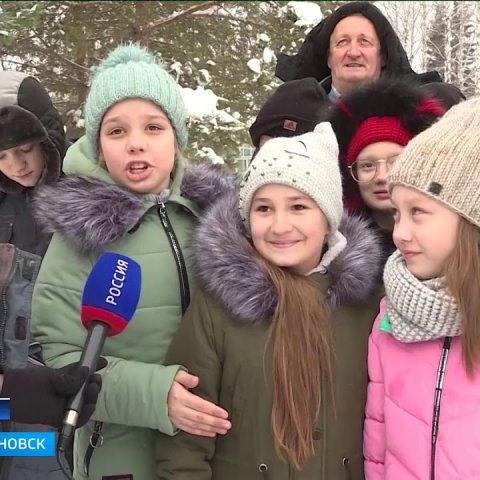 ГТРК Ульяновск День зимующих птиц новости сегодня