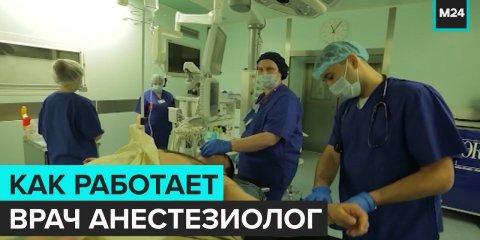 ДОКТОР СОН | Как работает врач анестезиолог - Специальный репортаж