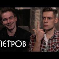 вДудь Петров BadComedian ютуб канал