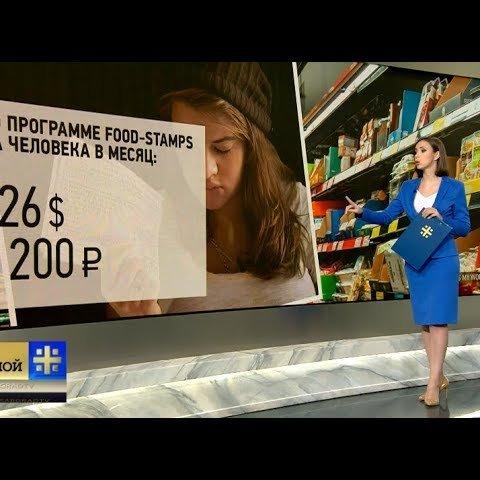 Кредит на еду становится нормой в России