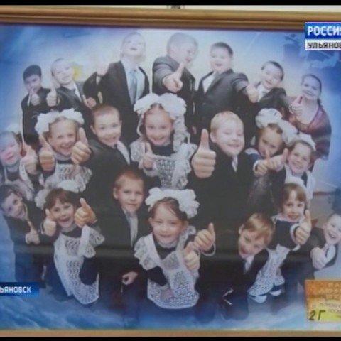 """Новости Ульяновска: """"Первые лица"""" - 11.02.17. официальные новости"""