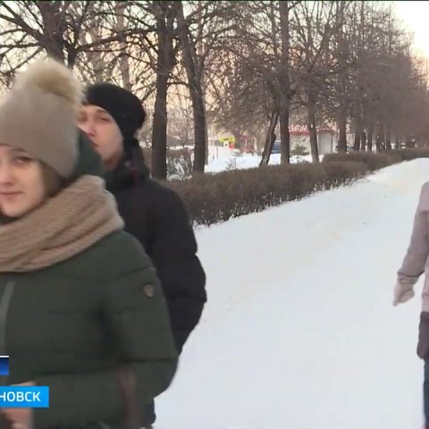 ГТРК Ульяновск Чтобы путь к знаниям был хоть и тернист, но все же безопасен! новости сегодня