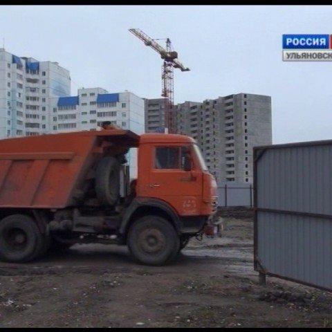 """Новости Ульяновска: """"Первые лица"""" - 10.12.16. официальные новости"""