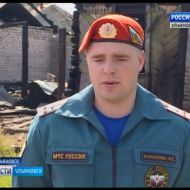 Новости Ульяновска: Совершил геройский поступок и …растворился в ночи! официальные новости