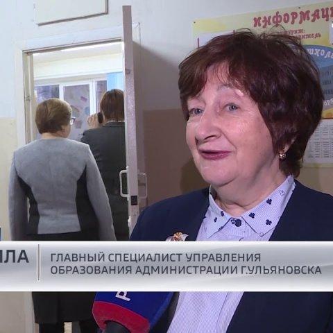 ГТРК Ульяновск Завершен муниципальный этап всероссийской олимпиады новости сегодня