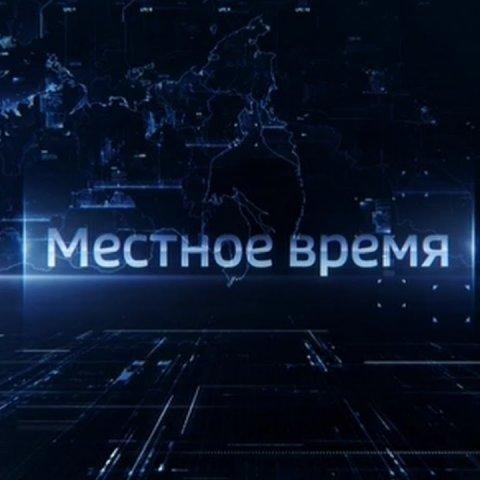 """ГТРК Ульяновск """"События недели-Ульяновск"""" - 02.12.18 новости сегодня"""