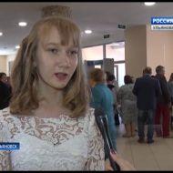 Новости Ульяновска: Центр детского творчества №6 официальные новости