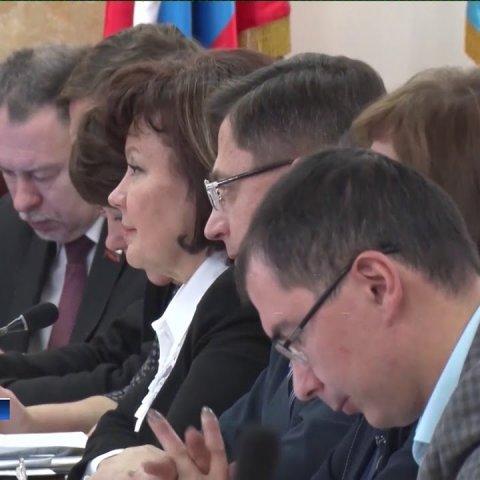 ГТРК Ульяновск Как будем жить в новом 2019 году? новости сегодня
