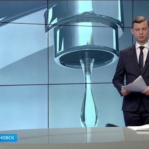 ГТРК Ульяновск В Ульяновске восстанавливают подачу холодной воды новости сегодня