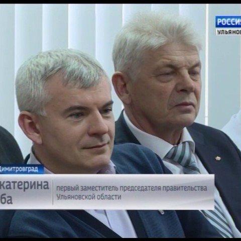 """Новости Ульяновска: """"Первые лица"""" - 18.02.17. официальные новости"""