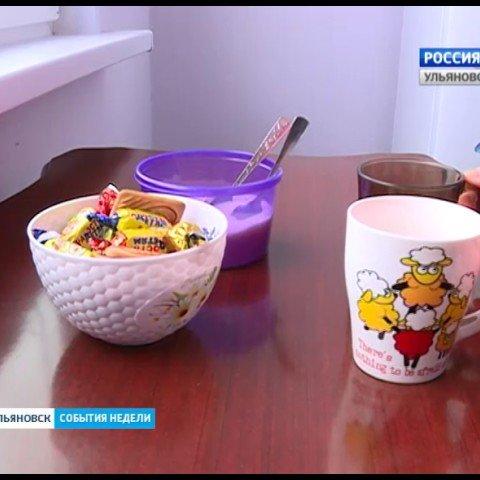 """Новости Ульяновска: """"События недели-Ульяновск"""" - 25.12.16. официальные новости"""