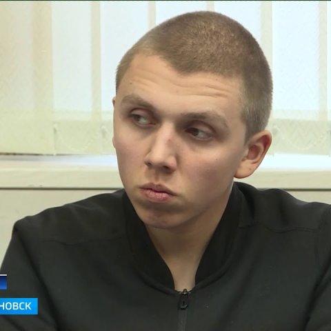 ГТРК Ульяновск Круглый стол для демобилизованных из рядов российской армии и флота новости сегодня
