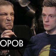 вДудь Невзоров ютуб канал