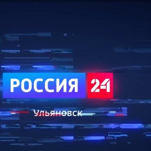 """ГТРК Ульяновск """"Местное время. Воскресение"""" - 23.12.18 новости сегодня"""