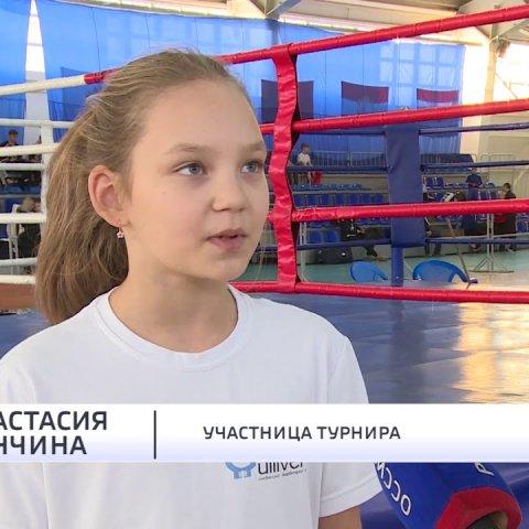 ГТРК Ульяновск Соревнования по кикбоксингу новости сегодня