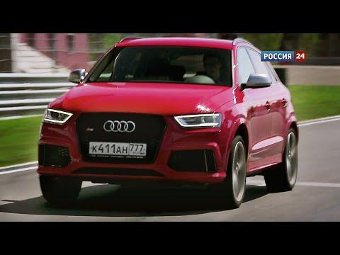 Тестдрайв Audi RS Q3