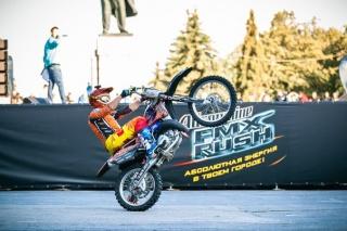 Adrenaline FMX Rush Ульяновск
