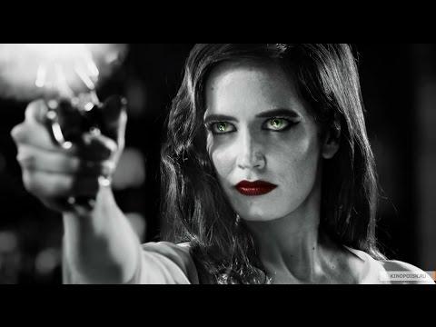 """Трейлер Ева Грин: «Моя героиня в """"Городе грехов 2"""" — мечта любого мужчины»"""