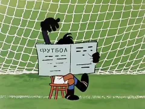 Мультфильм Метеор и другие 6: Футбольные звёзды, 1974