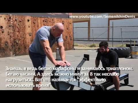 Мастер-класс: Тренировка кроссфит с Eddie Avakoff