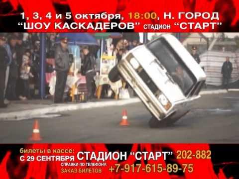 """Шоу каскадеров """"MONSTER TRUCK"""" пройдет в Ульяновске"""