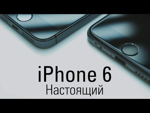 Обзор iPhone 6 официальное видео