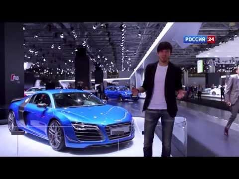 Московский автосалон 2014: престижные автомобил