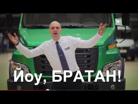 Вот как надо продавать русские автомобили!!!
