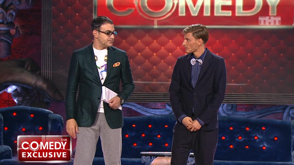 Comedy Club. Exclusive: сезон 1, выпуск 75
