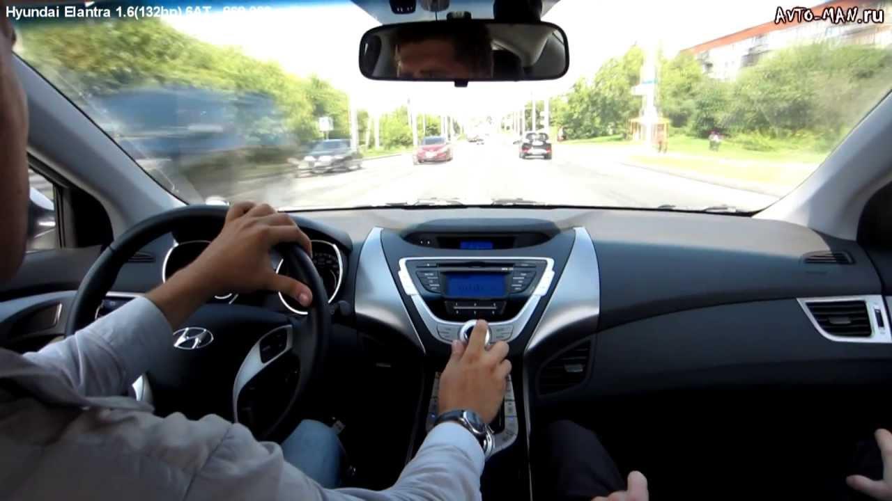 Hyundai Elantra Тест-драйв.Anton Avtoman. смотреть онлайн