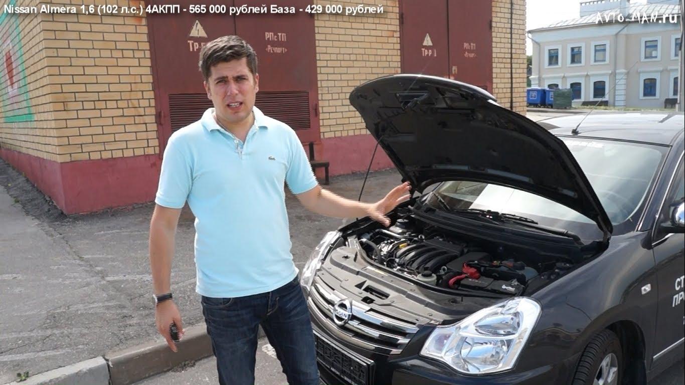 Nissan Almera (2013) Тест-драйв.Anton Avtoman. смотреть онлайн