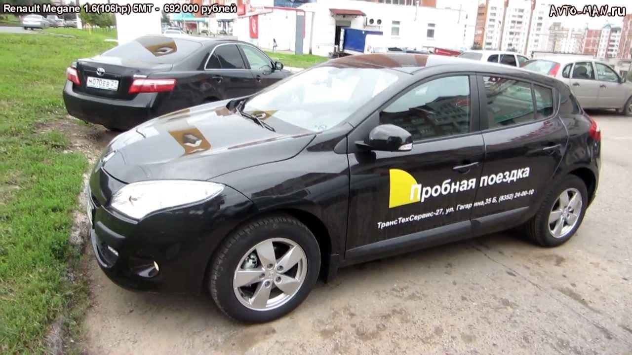 Renault Megane Тест-драйв. Anton Avtoman. смотреть онлайн