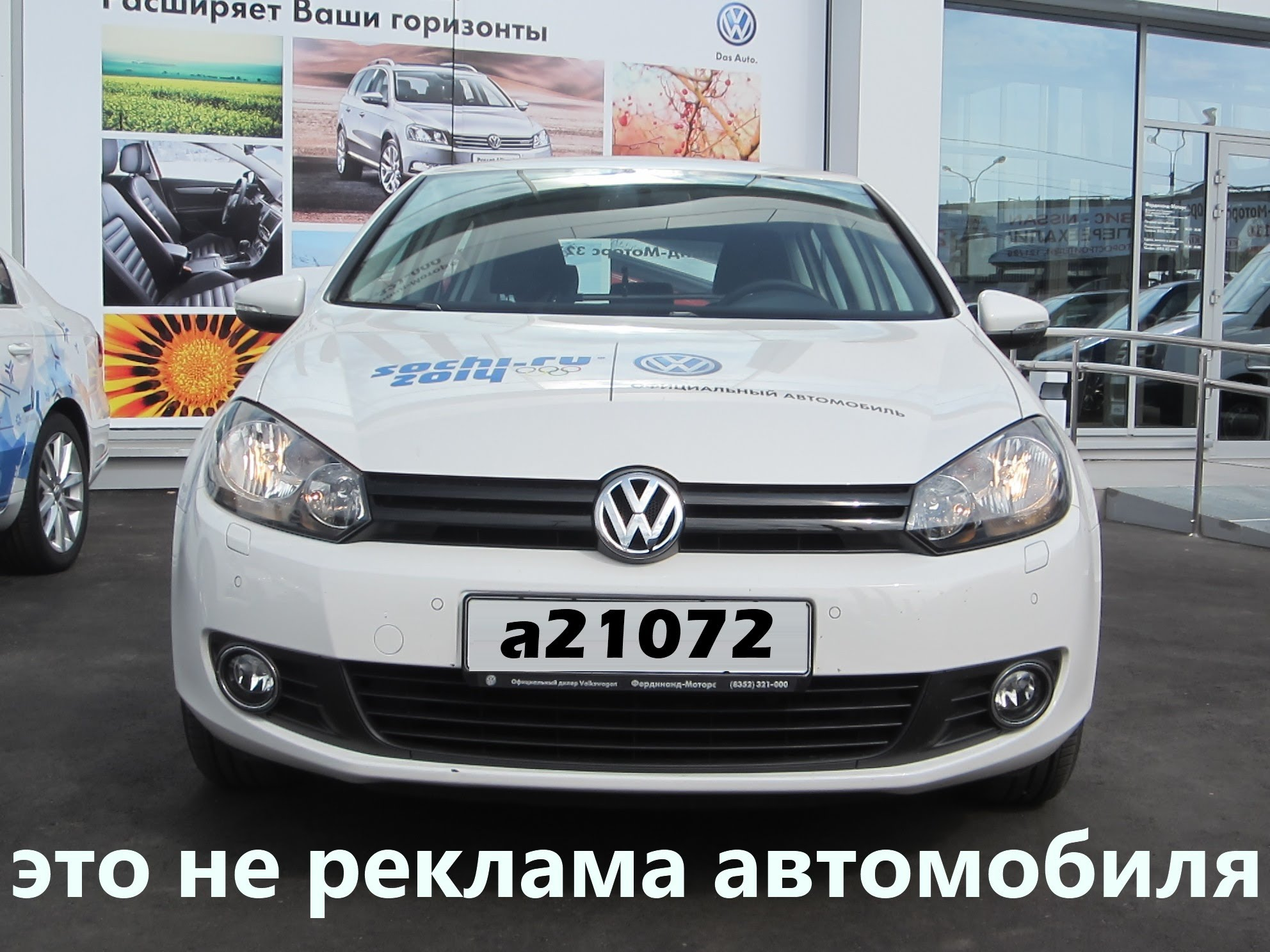 Volkswagen Golf Тест-драйв.Anton Avtoman. смотреть онлайн