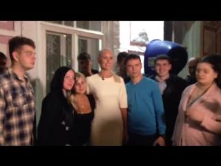 Ревизорро в Ульяновске видео 25 сентября 2015