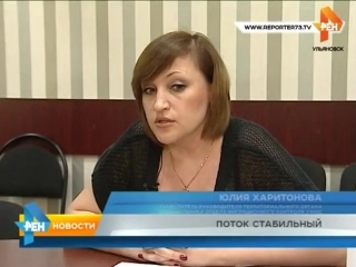Поток граждан с Украины