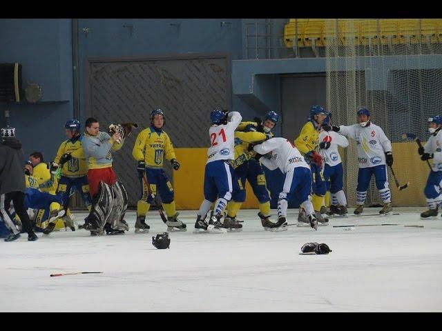 Драка Украина-Монголия Хоккей с мячом ЧМ-2016 Ульяновск
