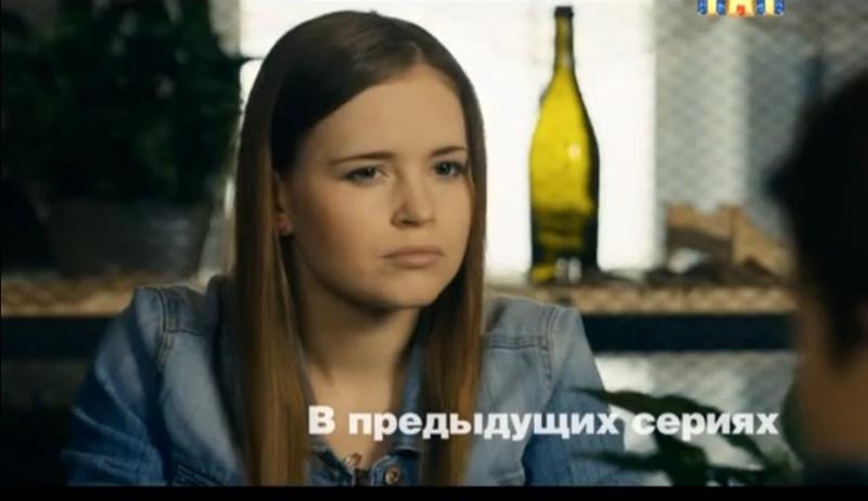 Физрук 3 сезон 6 серия, 7, 8, 9, 10 серия смотреть онлайн ТНТ