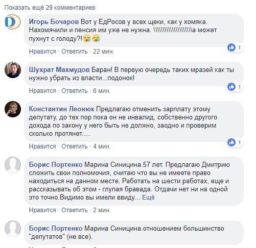 ВЯрославле депутат объявил, что жители России должны получать пенсии только поинвалидности