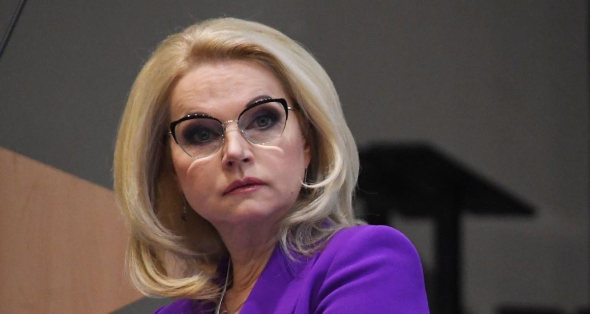 Голикова: ВРФ проиндексируют федеральные выплаты на4,3%