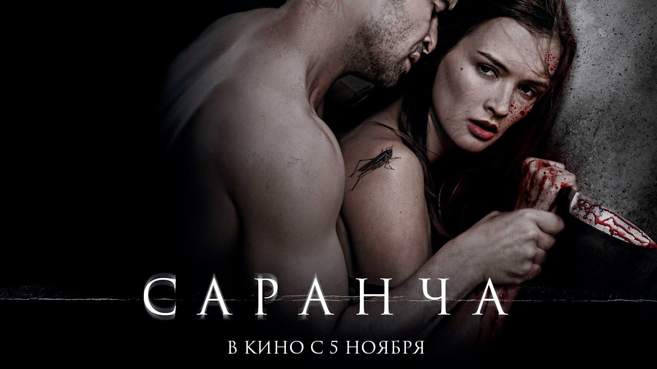 devushki-v-eroticheskih-dzhinsah-foto