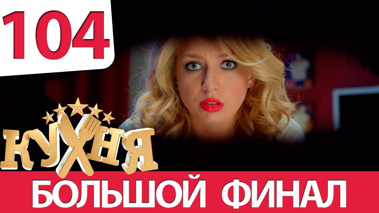 Доктор Кто сезон 1,2,3,4,5,6,7,8,9,10 (2005) смотреть ...
